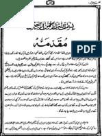 Moq Admah