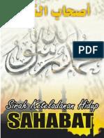 Saad Bin Abi Waqash