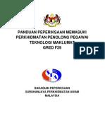 Penolong Peg Teknologi Maklumat f29 2014 wddwwmdjiwidhiaisd