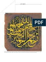 ottoman special handwriting collection 2