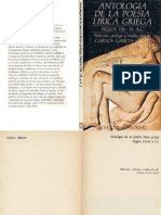 García Gual, Antología de la poesía lírica griega