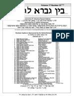 bglg-73-23-vayikra-5773