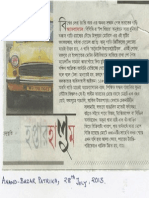 Worlds Best Taxi Ambassador Anandabazar Patrika 28th Jul 13