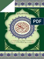 Al-Quran-DI-11-12-2013