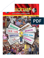 YUVA GAAZ - YOUTH COMMISSION MAGAZINE from Diocese of Udupi  - MARCH, 2014