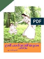 SreeparvathiyudePaadam SC