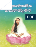 Sri Sarada Devi Vachanamritam Charitramritam