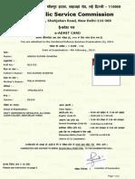 CDSI (1)