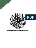 PTCL Intership-Report(HRM) Athar