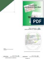 Original Re Vista Para Impri Mir