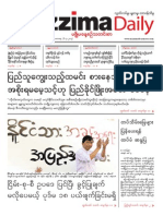 Mizzima Newspaper Vol.3 No.5 (6!3!2014) PDF
