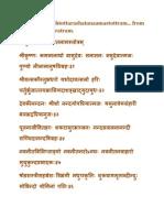 Srikrishna Ashtotharasatanamastortram Narada Panacharatram