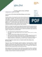 Alberto Gonzales Files - final hrf analysis of hr 4437 doc humanrightsfirst info-06301-asy-hrf-analysis-hr4437