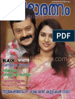 Vanitha Magazine Pdf