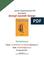 Baglamukhi Bhakt Mandaar Mantra with Sahasranamavali (भक्तमन्दार मंत्र युक्त श्री बगला सहस्रनामावलि)