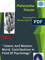 Islamic and Western World Contributions in Field of Psychology