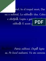 Aici e Sicriul in El Trupul Mort