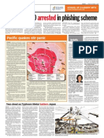 thesun 2009-10-09 page10 more than 100 arrested in phishing scheme