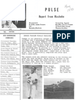 Frasure James Joyce 1970 Rhodesia