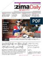 Mizzima Newspaper Vol.3 No.6 (7!3!2014) PDF(3)