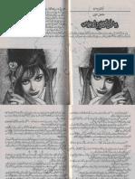 Payaar Ki Gulabi Wadiyon Mein by Sana Khan Urdu Novels Center (Urdunovels12.Blogspot.com)