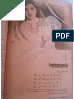 Ek Phul Motiye Da by Faiza Iftikhar Urdu Novels Center (Urdunovels12.Blogspot.com)