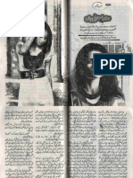Woh Meri Manzil e Jaan by Sadia Raees Urdu Novels Center (Urdunovels12.Blogspot.com)