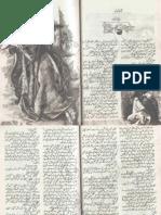 Main Apni Fatah Samjhta Tha by Seema Munaaf Urdu Novels Center (Urdunovels12.Blogspot.com)