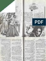 Jab Ankh Khuli to by Faiza Iftikhar Urdu Novels Center (Urdunovels12.Blogspot.com)