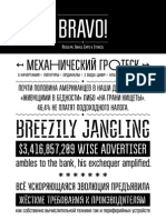 Bravo Typeface
