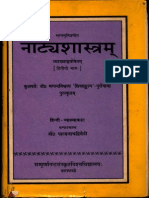 Bharat Muni's Natya Shastra II - Paras Nath Dwivedi