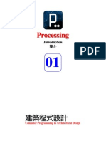 01=Introduction=20130222