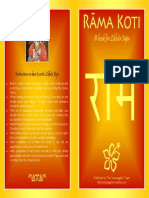 Rama Koti Booklet to write rama nama