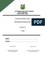 Ujian Bulanan PKthn4 Julai12