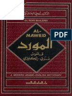 Al-mawrid a Modern English-Arabic Dictionary