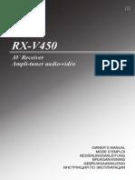 Rx-V450 Manual