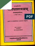Bharat Muni's Natya Shastra IV - Paras Nath Dwivedi