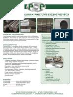 DS-Duplex-2205