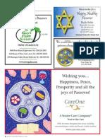 Jewish Standard Passover Greetings 2013