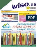 AvisoKharkov09(406) Blue Part
