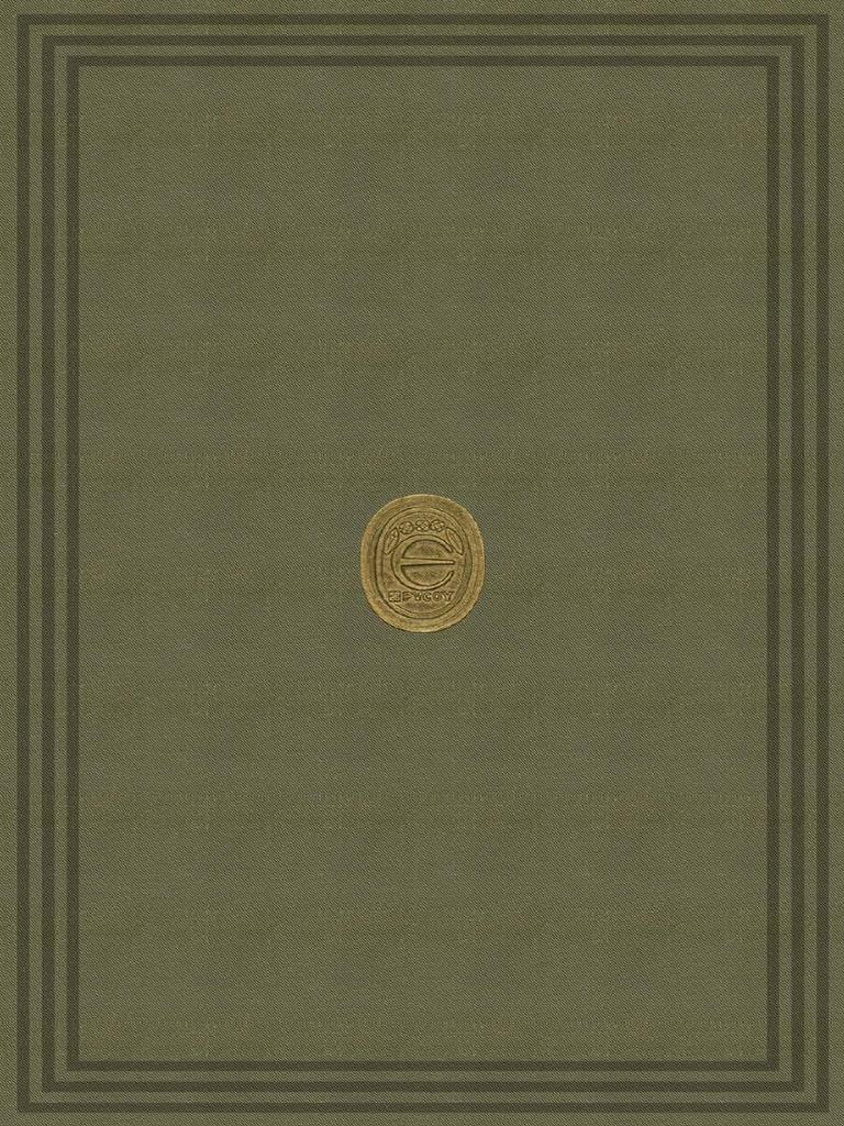 3010083 King the Gnostics and Their Remains   Gnosticism   Gnosis 6bd5b07cbd