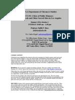 CS191-1 a SitesOfPublicMemory 2014