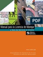 MVD SpanishDLManual