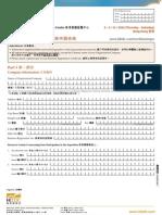 WSME09 Form
