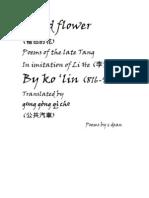 Faded flower-erotic poetry