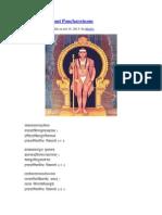 Dandapanipancharatnam.pdf