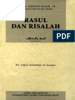 Rasul dan Risalah - الرسل والرسالات (أندونيسي).pdf