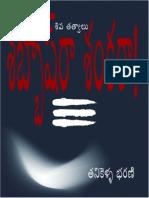 Sabbash Ra Sankara by Tanikella Bharani