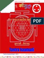 Tantra Kaumudi -Tenth Issue