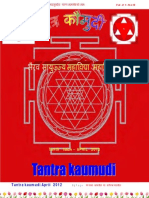 Tantra Kaumudi -Tenth Issue